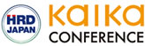 KAIKAカンファレンス