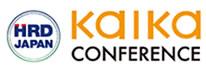 KAIKAカンファレンス2019