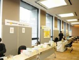 KAIKAカンファレンスでは出展者を募集しています